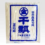 日本産寿司用干