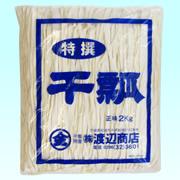 マルキン中国産A1干瓢