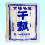 マルキン中国産B1干瓢