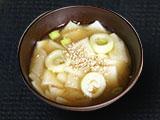 kanpyou-photo